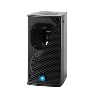 "Bild von CA61-RD-BK | Aktiver 6.5""/1"" Full Range Lautsprecher mit analog, AES/EBU, Dante (redundant) inputs & RHAON DSP, 150x60° - Black"